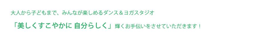 studio_top